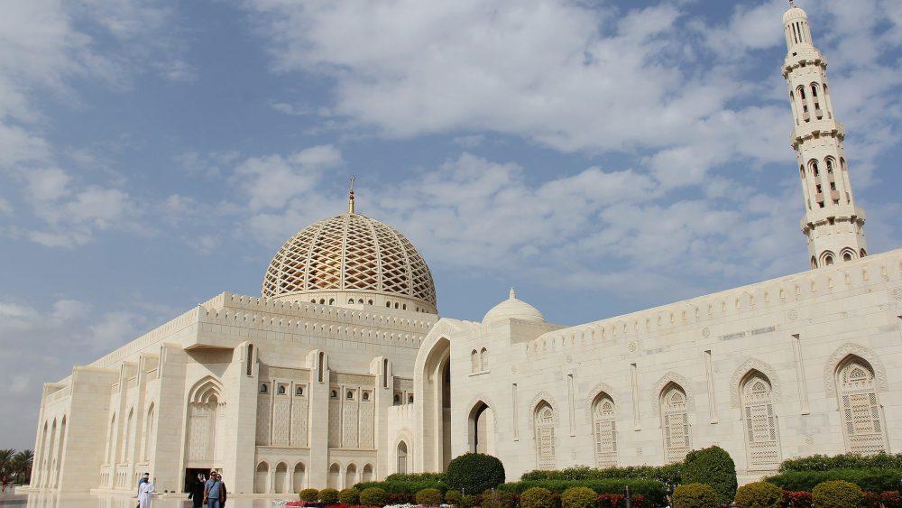 Grande mosquée du Sultan Qaboos
